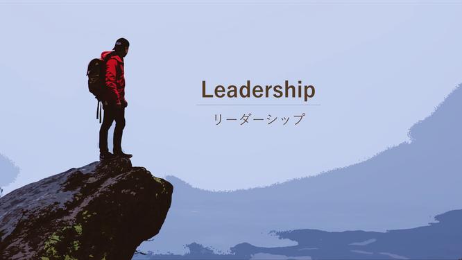 リーダーシップのイメージ画像