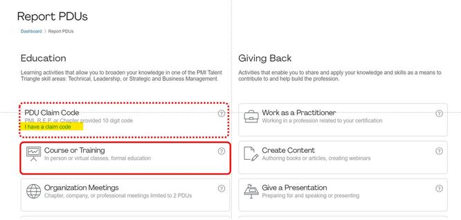 PDU申請方法のイメージ2