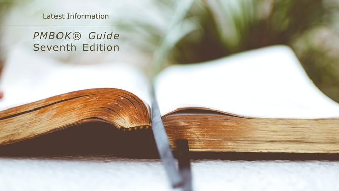 PMBOK®ガイド第7版変更最新情報についてのイメージ画像
