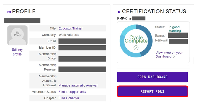 PDU申請方法のイメージ1