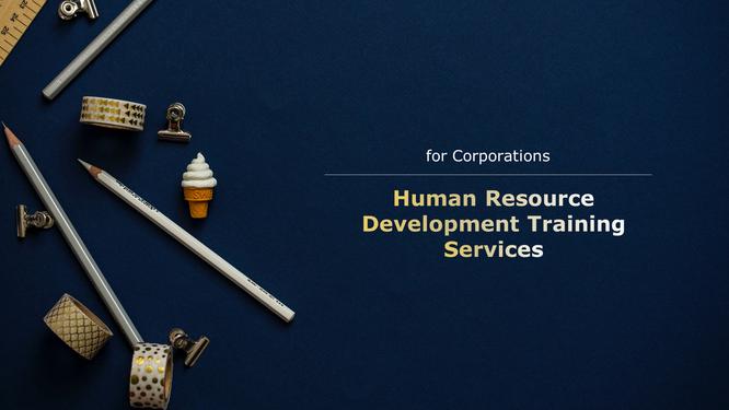 法人様向け 人財育成研修サービスのイメージ画像