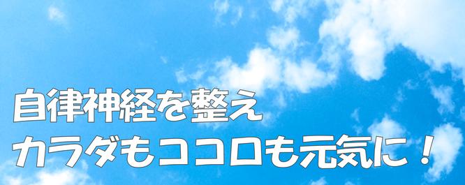 温泉コスメ「サラヴィオ化粧品 RGボーテスキンケアシリーズ」