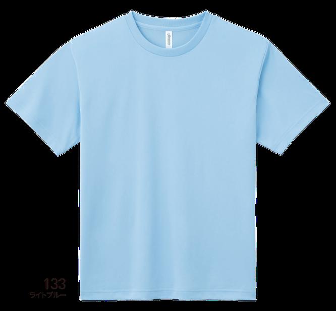 お得な個人ネームパックのTシャツ00327の写真