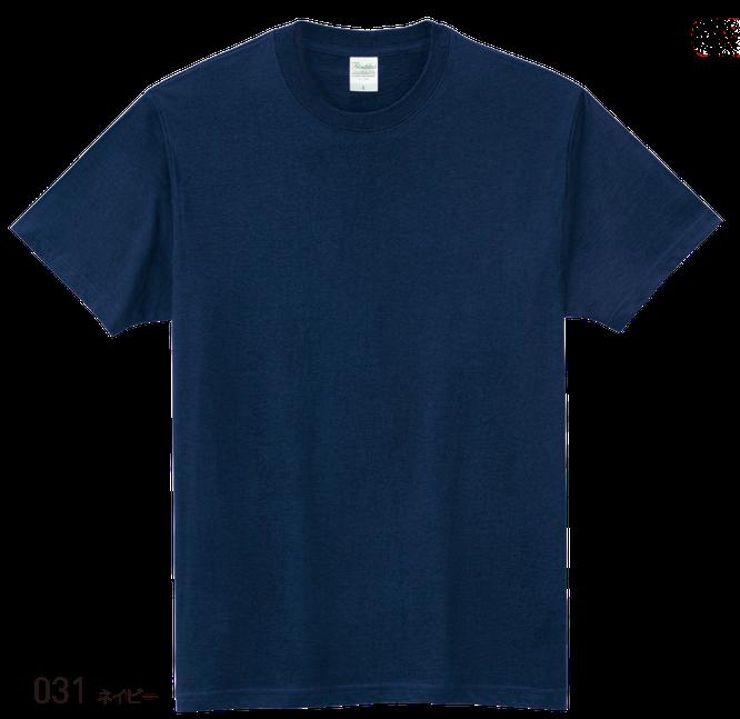 お得な個人ネームパックのTシャツ00083の写真