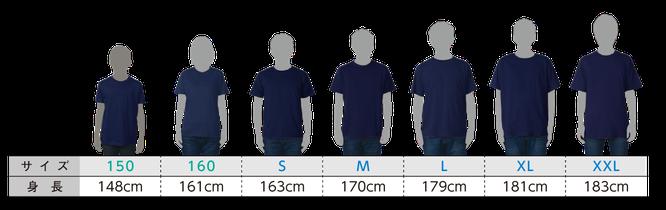 お得な個人ネームパックのTシャツ00083のサイズ見本