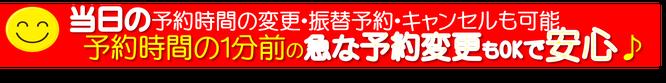 急なキャンセル・振替も可能な宇治市城陽のパソコン教室です。京都/宇治市/城陽市/パソコン教室 ありがとう。 /京都/宇治/城陽/パソコン教室/ありがとう