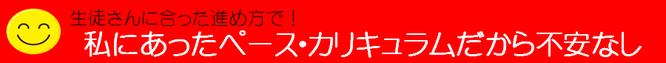 パソコン教室 宇治市、自由予約性、京都/宇治市/城陽市/パソコン教室 ありがとう。