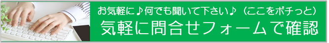 京都府城陽市のパソコン教室ありがとう。気軽にお問合せ下さい!