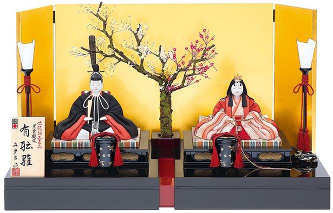 真多呂人形「有職雛セット」品番:1277 伝統的工芸品