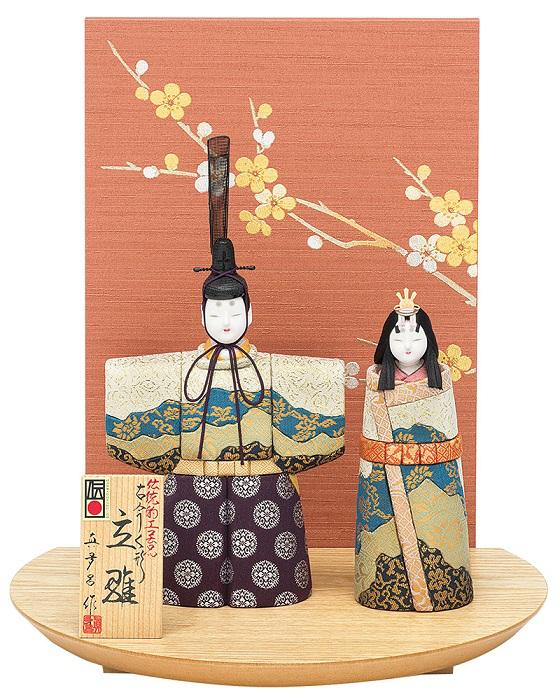 真多呂人形「花山立雛セット」品番:1177