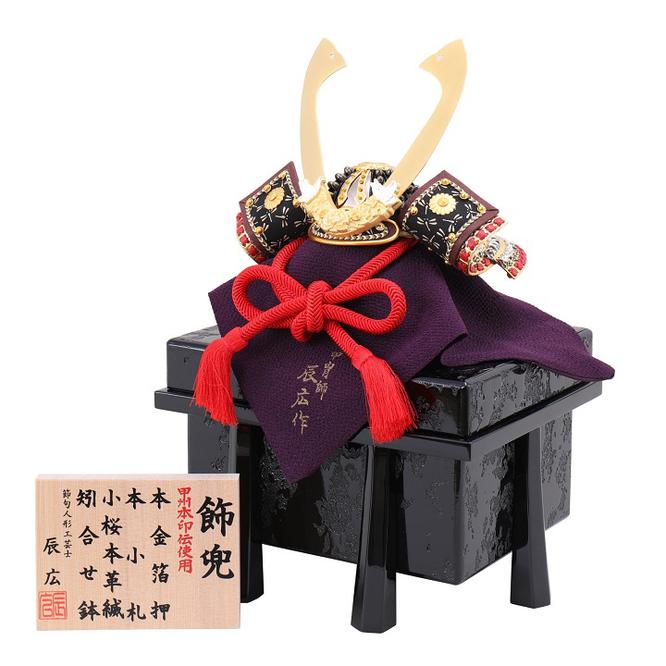 辰広作 兜「金箔押本小札・印伝」1/3