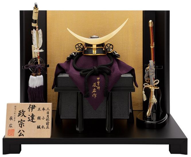 辰広作「兜1/5平飾り」品番:FTD15-M-SAI-13