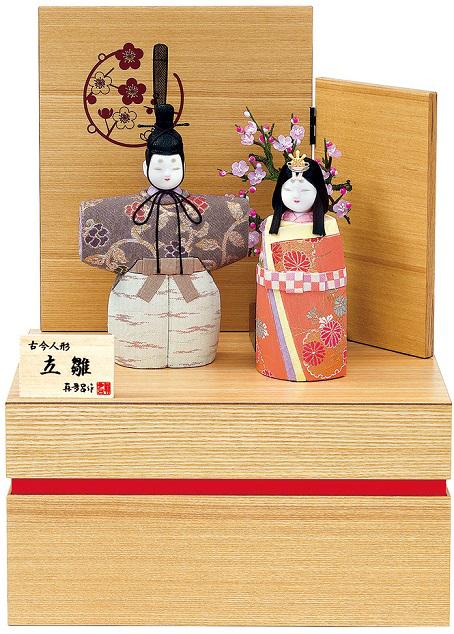 真多呂人形「ほほえみセット」品番:1181