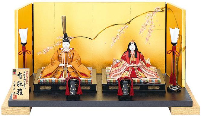 真多呂人形 親王飾り「有職雛セット」品番:1278 伝統的工芸品