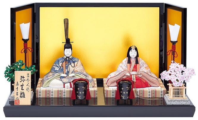 真多呂人形 親王飾り「弥生雛セット」 品番:1262