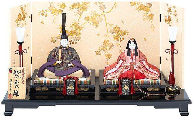 真多呂人形 親王飾り「本金 紫雲雛セット」品番:1882 伝統的工芸品
