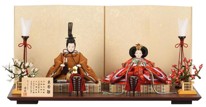 優香作ひな人形「親王飾り」黄櫨染御袍 京十三