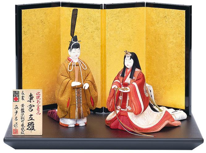 真多呂人形「東宮立雛セット」品番:1171 伝統的工芸品