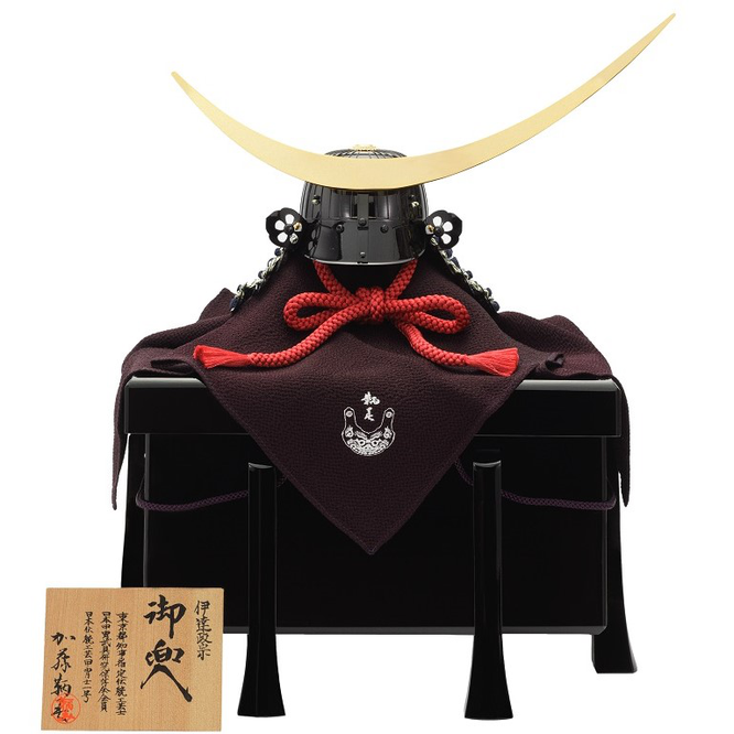 鞆美作「三分の一 伊達政宗兜」 品番:5-01-0164