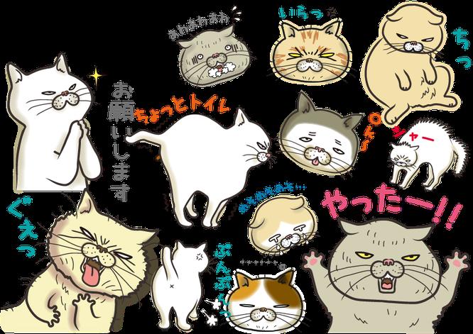 LINEスタンプ 猫面相1