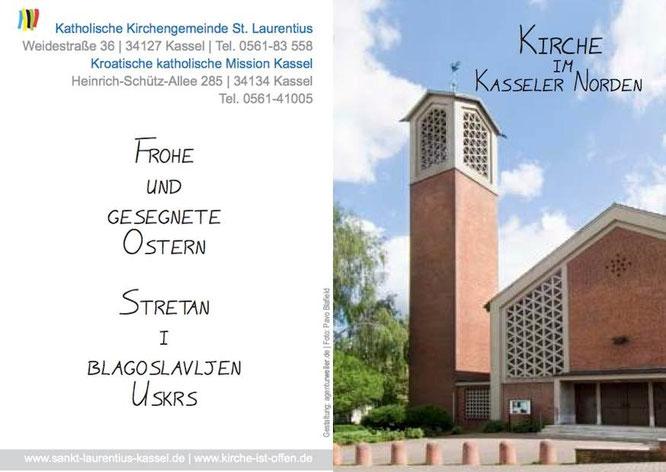 Osterbildchen, zweisprachig, St. Laurentius Kassel 2014