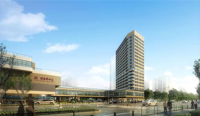 Olan Office Building