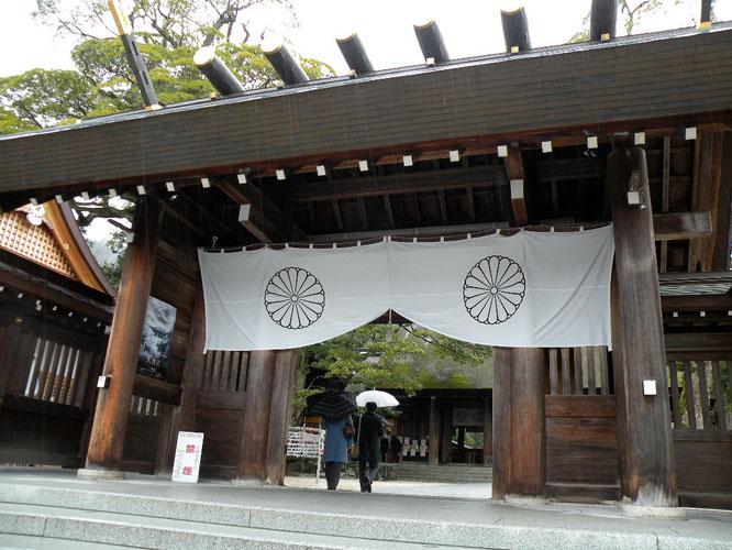 元伊勢 籠神社