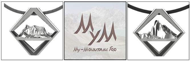 bergschmuck my mountain sport silber schmuck halskette kette klettern geschenk