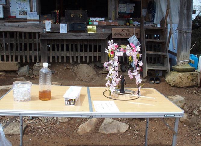 4月8日は花まつりでした。 毎年山頂に登って来て「花まつり」に気づくありさま。                幸い今日もお釈迦様にお参りできました。