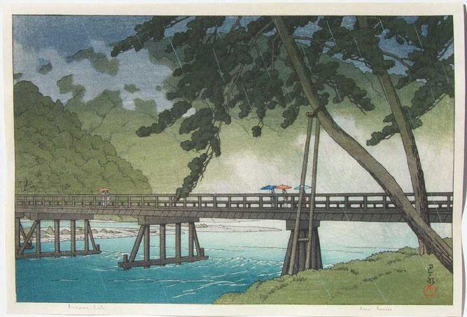 Togetsu-kyo_ estampe de Kawase Hasui 1953