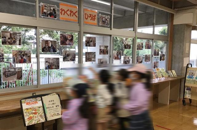 地域や公共施設に関する本を展示したり、地域の人や場所の写真を掲示したり、ねらいに合わせて環境構成を工夫する