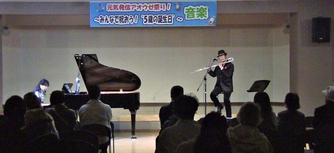 AOZアオーゼ多目的ホール 最近こだわっているバスフルートも演奏