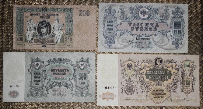 South Russia Rostov rublos 1919 -Gral. Denikin II anversos