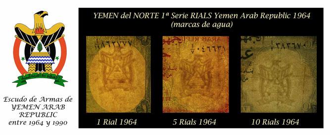 Yemen Arab Republic 1ª serie rials 1964 marcas de agua y escudo