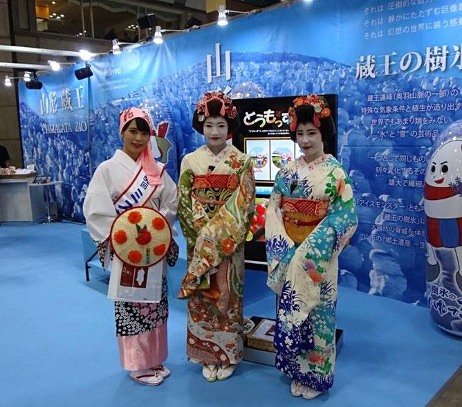 世界の観光関連展示会ランキング All right reserved Onegai Kaeru