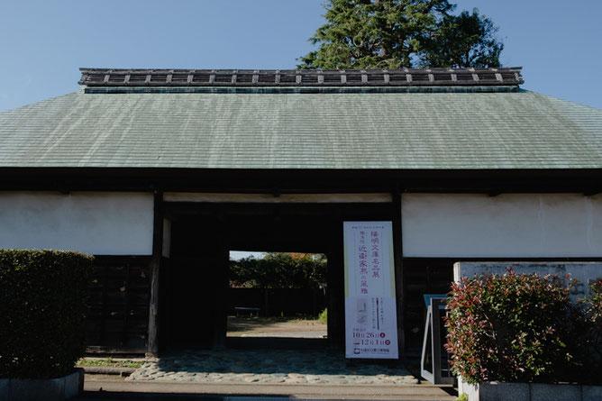 東京都杉並区の郷土博物館