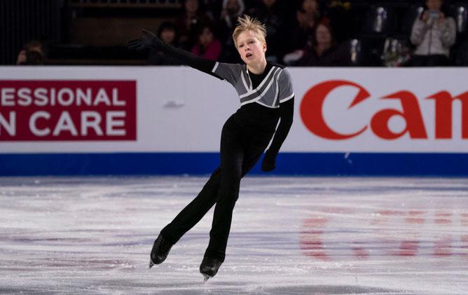 © International Skating Union