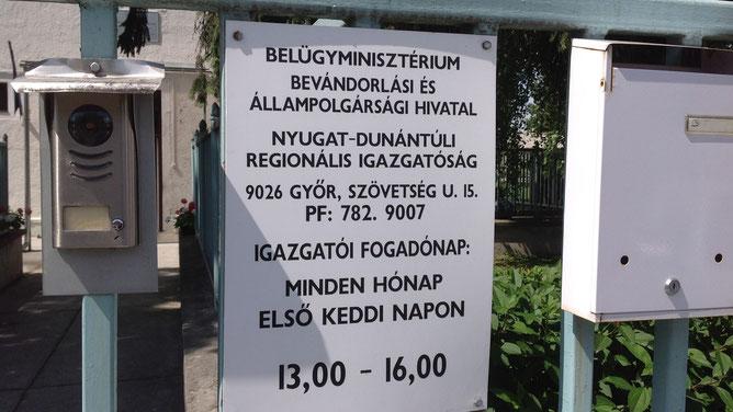 Табличка при входе на территорию иммиграционного офиса в городе Дьер