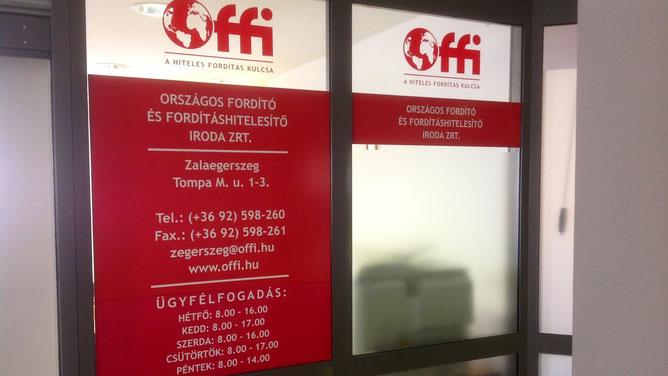 Офис OFFI