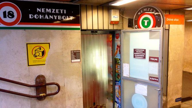 Табачная лавка в подземном переходе в Будапеште