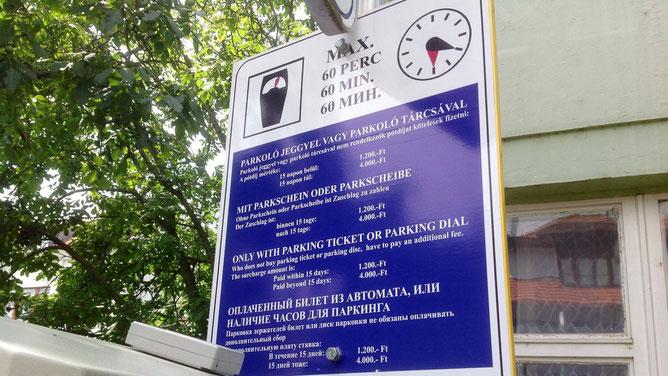 А эта инфа на русском для автомобилистов. Читай и правильно паркуйся! Иначе штрафы нарисуют быстро!
