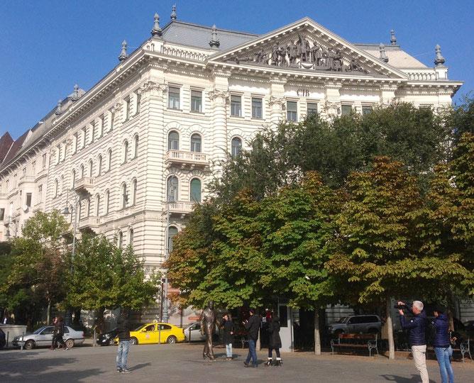 здание CIB банка, Будапешт