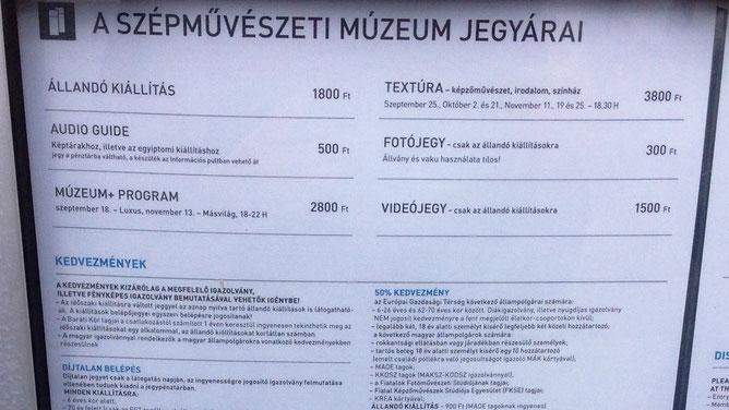 Информация по ценам у входа в музей