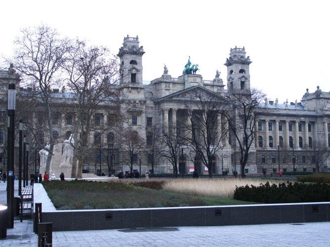 Здание этнографического музея