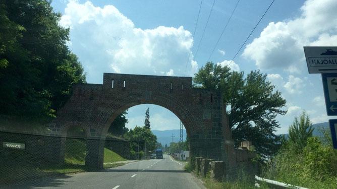 Арочный въезд в Вишеград