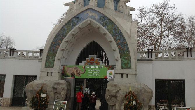 Вход в зоопарк - állatkert.