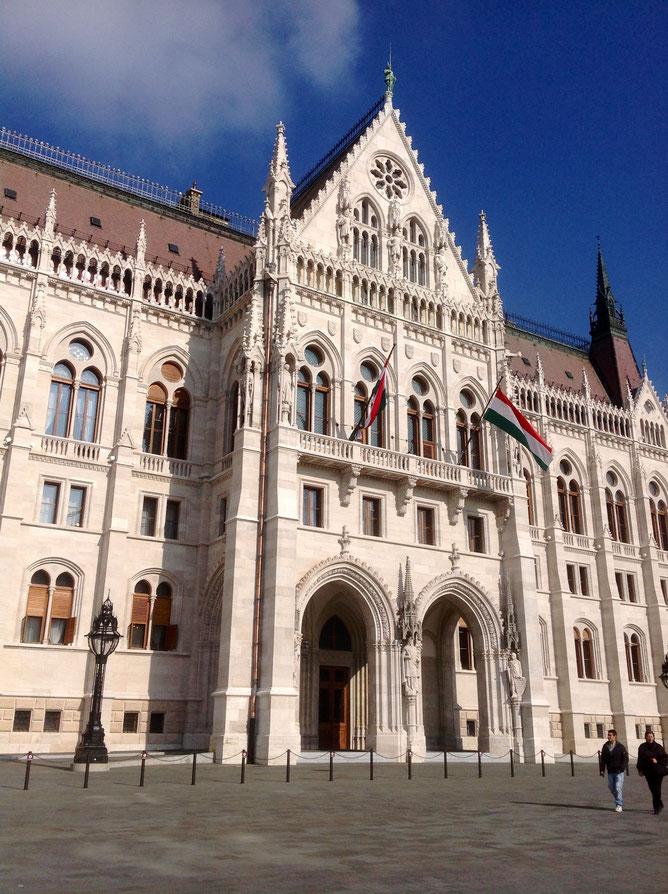 Парламент с набережной Дуная, венгерский парламент