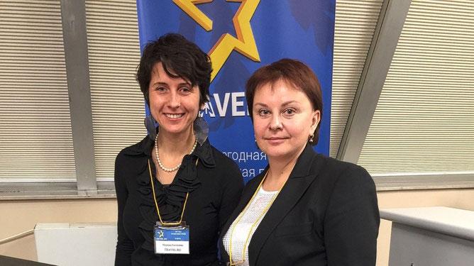С генеральным директором компании Travel.ru Мариной Колесник.