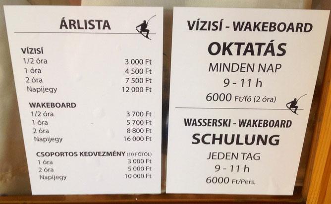 Расценки для желающих покататься на водных лыжах.