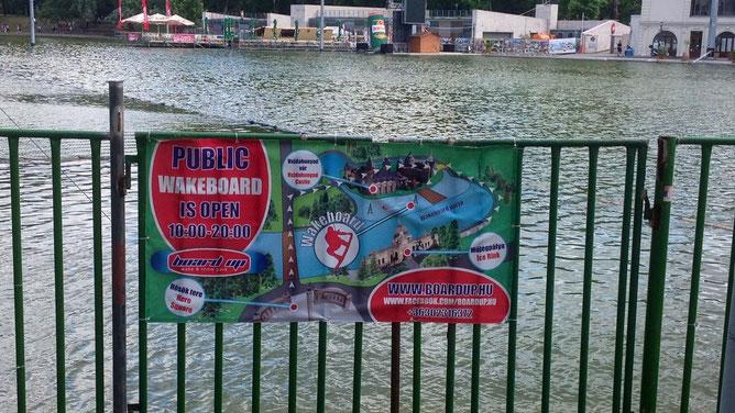 Рекламный плакат для любителей водного экстрима.